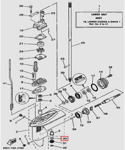 Шайба ф18Xф11X2 для лодочного мотора F5 Sea-PRO(18-33)