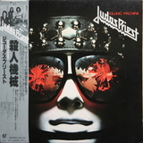 Judas Priest / Killing Machine (LP)