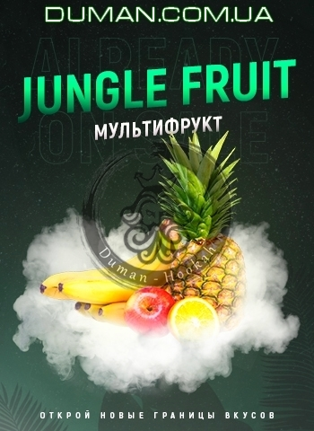 Табак 4:20 Jungle Fruit (4:20 Мультифрукт)