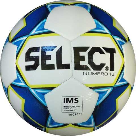 Мяч футбольный Select Numero 10 FIFA IMS