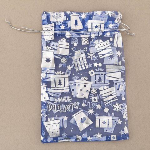 Мешочек для подарков органза «Зимние радости» 10×12 см