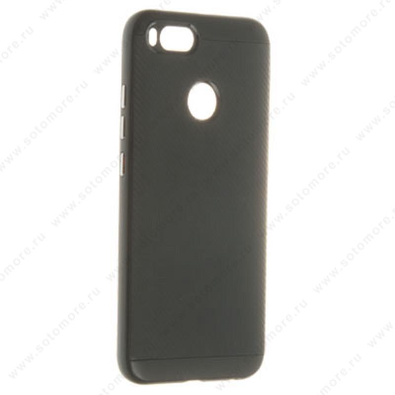 Накладка Spigen для Xiaomi Mi 5X/ A1 черный