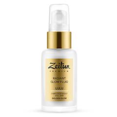 """Дневной флюид LULU со светоотражающими частицами """"Золотое Сияние"""" для загорелой и смуглой кожи, Zeitun"""