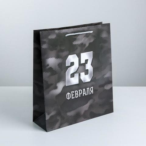 Пакет «Спецподарок», 26×30×9 см