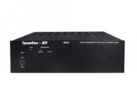 Блок резервного питания Тромбон-БП-7