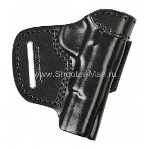 Кожаная кобура на пояс для пистолета ТТ ( модель № 5 )