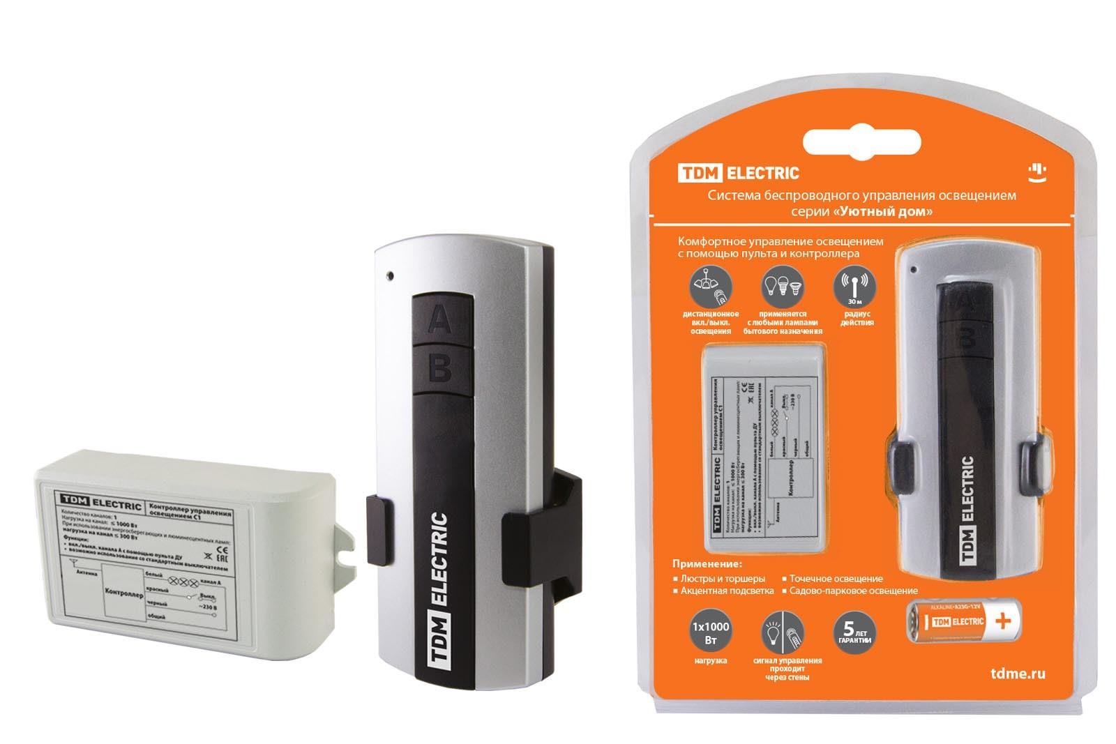 Комплект для беспроводного управления освещением ПУ1-МK-1 (1 канал) Уютный дом