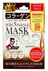 Набор масок с коллагеном Pure5 Essence, Japan Gals
