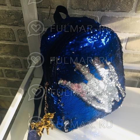 Рюкзак с пайетками для девочки цвет Синий-Серебристый Margo и брелок Единорог