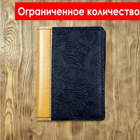 Записная книжка с черным тиснением и рыжим корешком