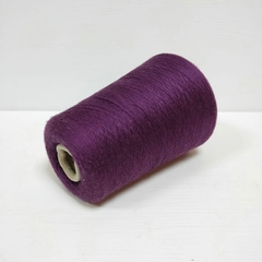 Кашемир 100%, Интенсивный фиолетовый, ~3000 м в 100 г