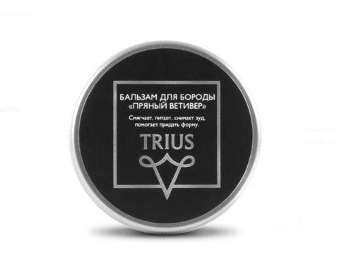Бальзам для бороды «Пряный ветивер» 50ml TRIUS