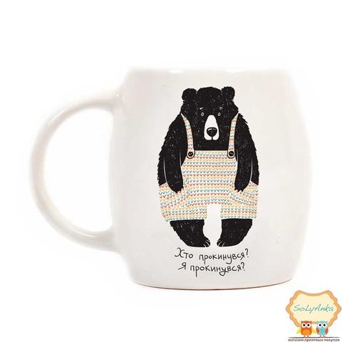 Чашка Сонний ведмедик