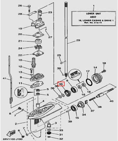 Шестерня задней передачи для лодочного мотора F5 Sea-PRO(18-35)