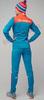 Элитный утеплённый лыжный костюм Nordski Pro Rus женский