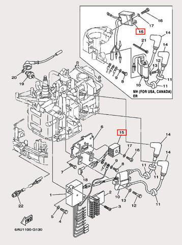 Выпрямитель для лодочного мотора F9,9 Sea-PRO (12-15)