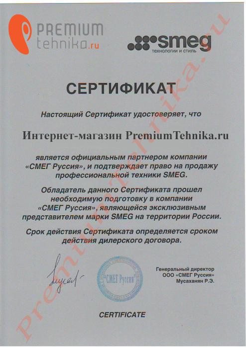 Газовая плита Smeg TR90X9-1