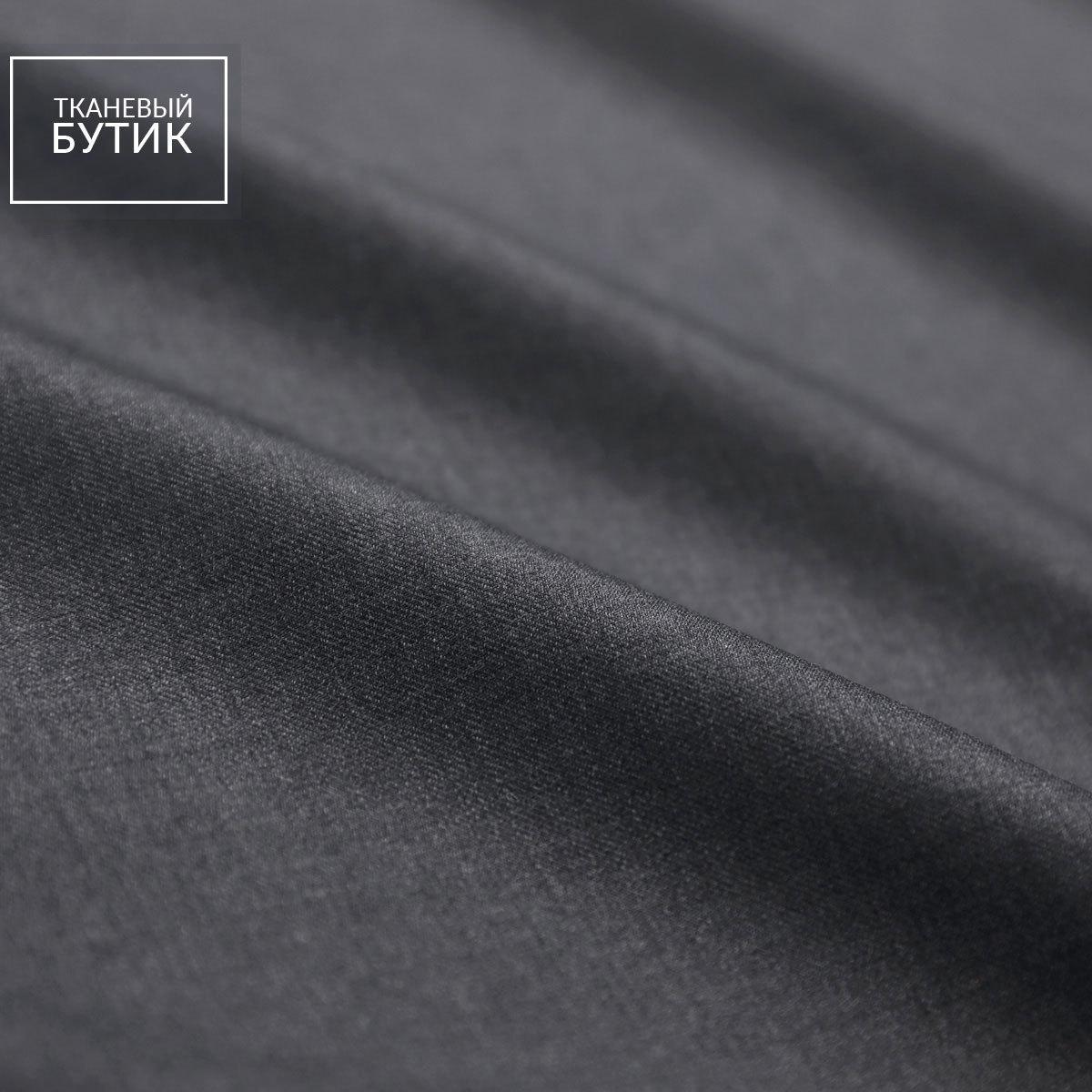 """Костюмная чистошерстяная ткань """"Super 120's"""" темно-серого цвета"""