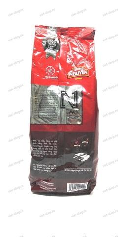 Вьетнамский молотый кофе Trung Nguyen N(Nau), 500 гр.