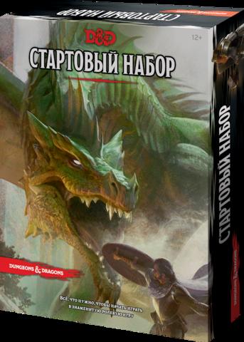 Настольная игра: Dungeons & Dragons. Стартовый набор