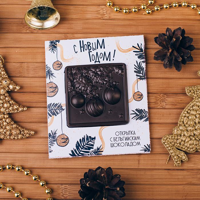Купить в Перми открытку с бельгийским шоколадом С НОВЫМ ГОДОМ