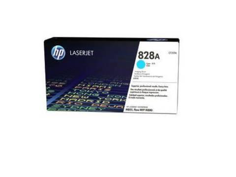 Фотобарабан HP 828A голубой (30000 стр)