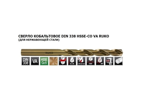 Сверло по металлу ц/x 11,9x151/101мм DIN338 h8 5xD HSSE-Co5 VA 130° Ruko 215119