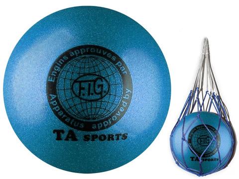 Мяч для художественной гимнастики. Диаметр 19 см. Цвет синий имитация