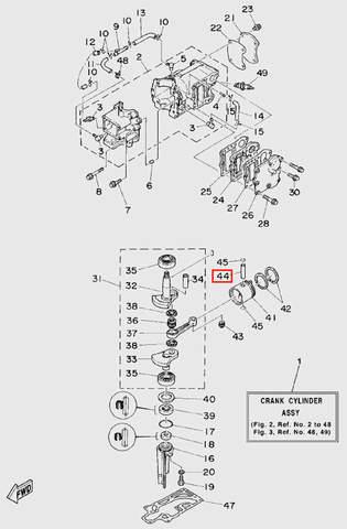 Палец поршневой для лодочного мотора T5 Sea-PRO (2-44)