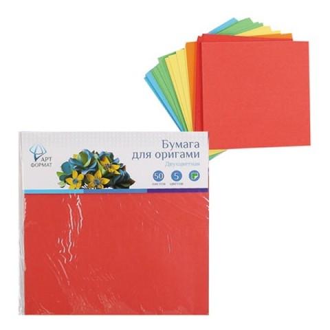 Набор двухцветной бумаги для оригами, 50 листов