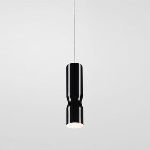 Подвесной светильник Egoluce Lei