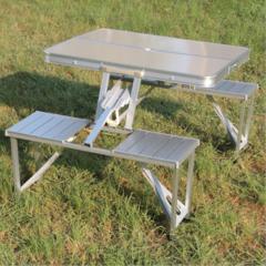 Стол-трансформер для кэмпинга складной со стульями
