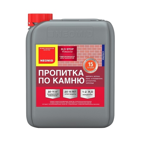 Neomid H2O STOP гидрофобизатор