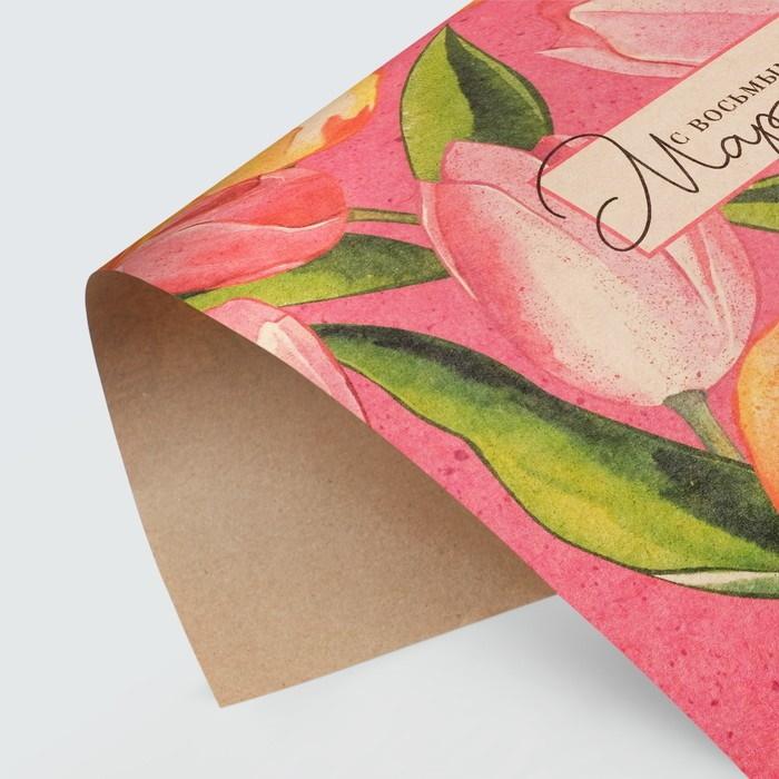 Бумага крафтовая «С восьмым марта», тюльпаны, 50 70 см фото