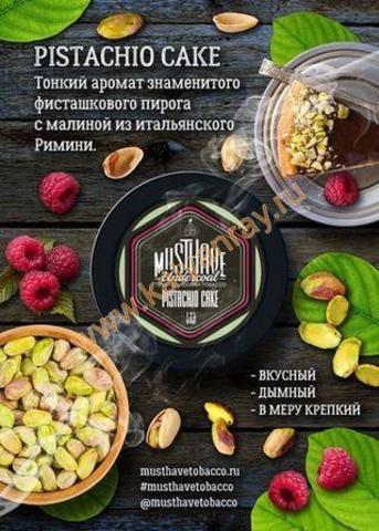 MustHave Pistachio Cake