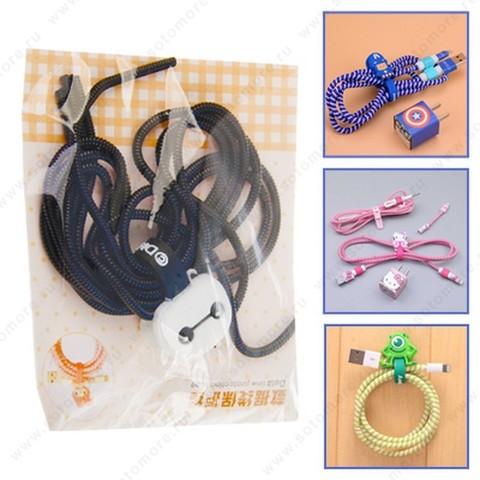 Скрутка для кабеля или наушников резиновая рыбка + намотка на кабель черный