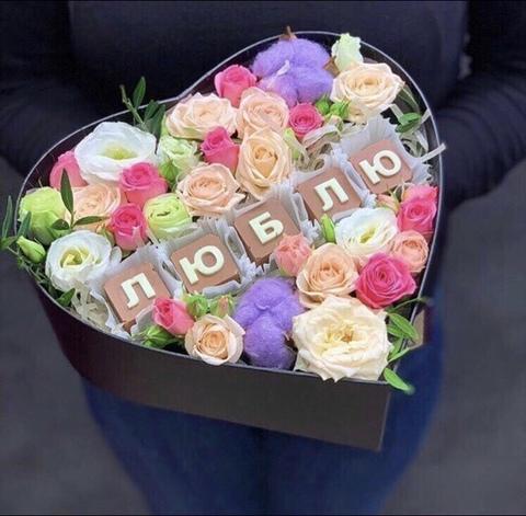 Цветы и шоколадные буквы «Люблю» #19542