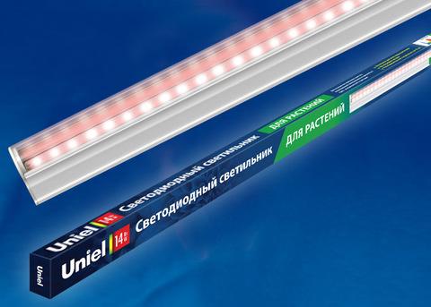 Светильник для растений светодиодный ULI-P17-14W/SPLE IP20 WHITE 870мм