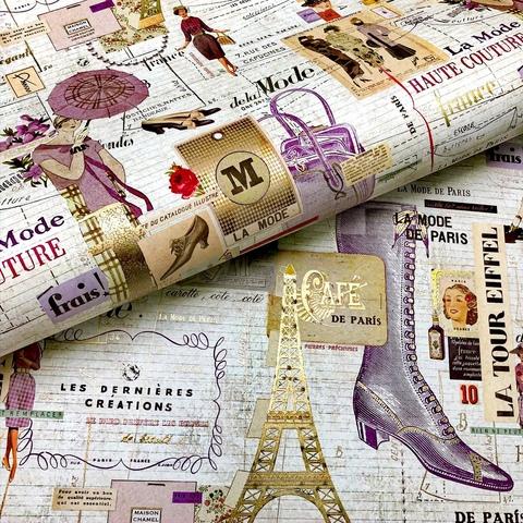 Бумага декоративная подарочная Мода из Парижа