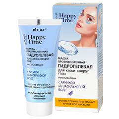Маска ПРОТИВООТЕЧНАЯ гидрогелевая с арникой на васильковой воде для кожи вокруг глаз, 30 мл.Happy Time маски для лица