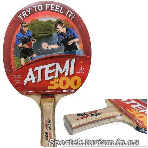 Ракетка для настольного тенниса Atemi 300