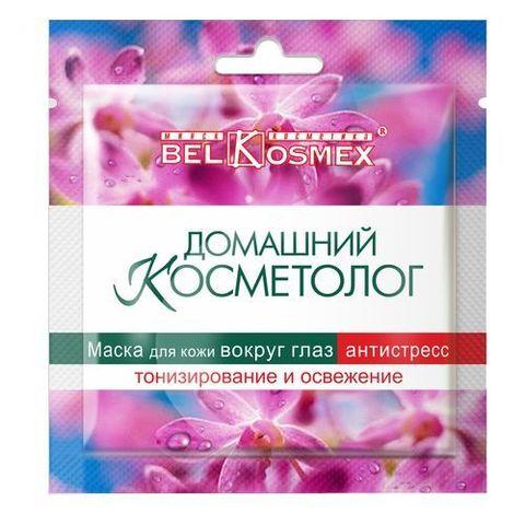 BelKosmex Домашний косметолог Маска для кожи вокруг глаз антистресс тонизирование и освежение 3г