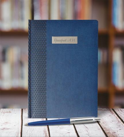 Набор с гравировкой: Ежедневник недатированный и Шариковая ручка Jotter K160, цвет: Blue