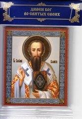 Икона Василий Великий сж
