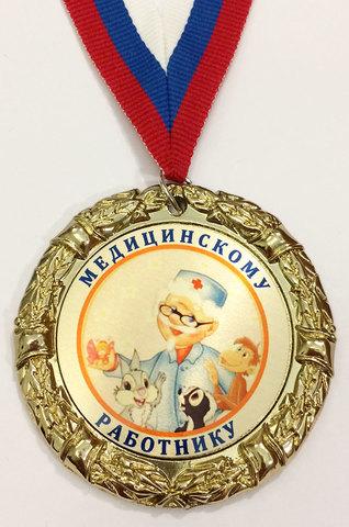 Медаль «Медицинскому работнику» (доктор)