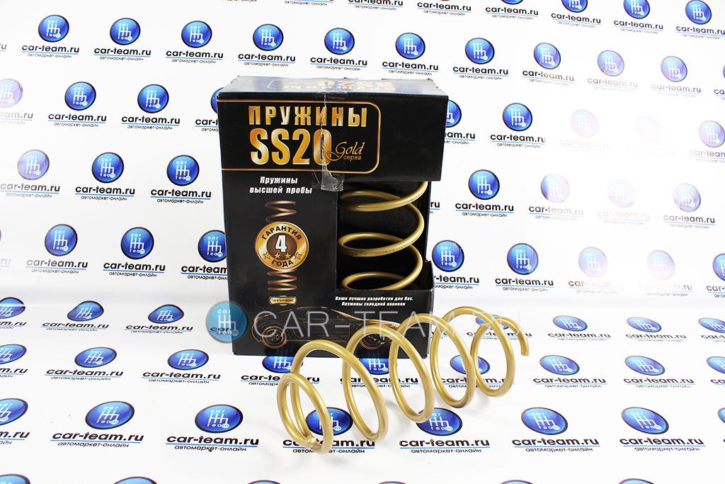 Пружины передние SS20 Gold на Лада Приора, Гранта, Калина
