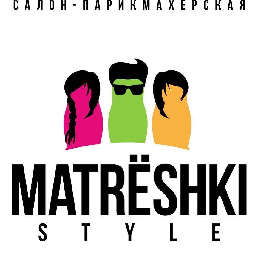 Логотип для салона-парикмахерской Матрешки