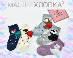 Носки для девочек (10 пар) арт. DВ8006 (р. 7-9 )