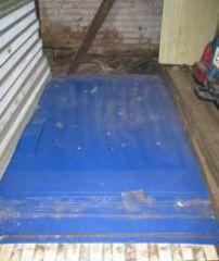 Лист гладкий (RAL 5005) синий насыщенный 1250х2000х0,5мм