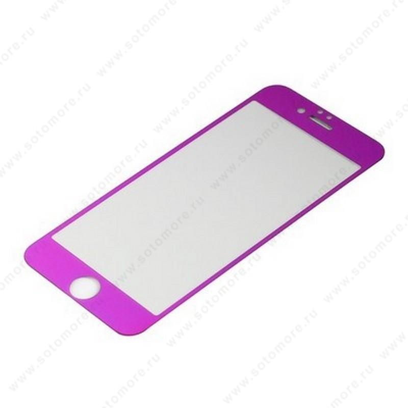 Стекло защитное SOTOMORE для Apple iPhone 6s Plus/ 6 Plus - толщина 0.26 mm в упаковке 2в1 зеркальные фиолетовые